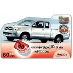 The Phonecard Shop: Thailand, Happy - Toyota, die-cut card, 60 units