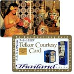 The Phonecard Shop: Telkor Courtesy Card, 150 units