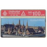 The Phonecard Shop: Thailand, The Grand Palace & The Royal Barge, 100 Baht