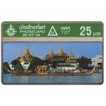 The Phonecard Shop: Thailand, The Grand Palace & The Royal Barge, 25 Baht