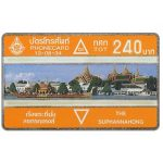 The Phonecard Shop: Thailand, The Grand Palace & The Royal Barge, 240 Baht