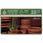 The Phonecard Shop: Thailand, Handicraft, 25 Baht