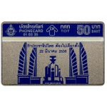 Phonecard for sale: Democracy monument, 50 Baht