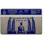 The Phonecard Shop: Thailand, Democracy monument, 50 Baht