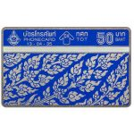 Phonecard for sale: Thai Art Pattern 1, 50 Baht