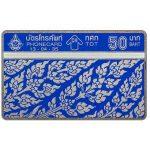 The Phonecard Shop: Thailand, Thai Art Pattern 1, 50 Baht