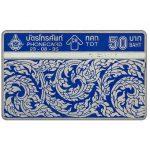 The Phonecard Shop: Thailand, Thai Art Pattern 2, 50 Baht