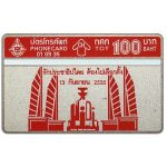 Phonecard for sale: Democracy monument, 100 Baht