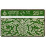 Phonecard for sale: Thai Art Pattern 3, 25 Baht
