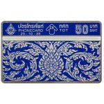 The Phonecard Shop: Thailand, Thai Art Pattern 3, 50 Baht