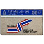 Phonecard for sale: Open Society Dynamic Economy, 50 Baht