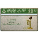The Phonecard Shop: T.O.T. 39th Anniversary, 25 Baht