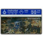 Phonecard for sale: Mural painting 1, 50 Baht
