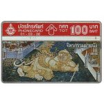 Phonecard for sale: Mural painting 1, 100 Baht