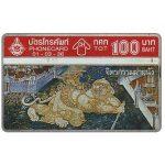 The Phonecard Shop: Thailand, Mural painting 1, 100 Baht