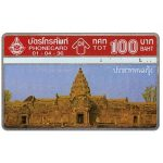 The Phonecard Shop: Thailand, Phanomrung Stone Castle, 100 Baht