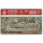 Phonecard for sale: Narai Stone Carving, 100 Baht