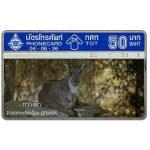 The Phonecard Shop: Thailand, Wild Life, Naemorhedus griseus, 50 Baht