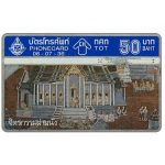 Phonecard for sale: Mural painting 2, 50 Baht