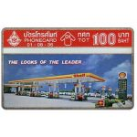 Phonecard for sale: Shell, the Looks of the Leader, 100 Baht