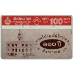 Phonecard for sale: PPT 110th Anniversary, 100 Baht