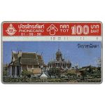 Phonecard for sale: Wat Rajnadda, 100 Baht