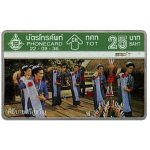 Phonecard for sale: Thai Cultural Dance, 25 Baht