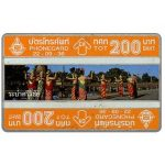 Phonecard for sale: Thai Cultural Dance, 200 Baht