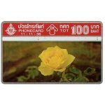 Phonecard for sale: Yellow Rose, 100 Baht