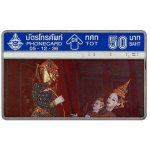 The Phonecard Shop: Thailand, Puppets, 50 Baht