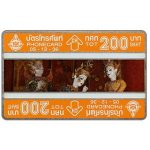 Phonecard for sale: Puppets, 200 Baht