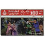 Phonecard for sale: Songkran Festival 1994, 100 Baht