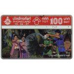 The Phonecard Shop: Thailand, Songkran Festival 1994, 100 Baht
