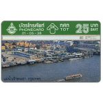 Phonecard for sale: Chao Phraya River, 25 Baht