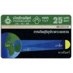 Phonecard for sale: Total Solar Eclypse, 25 Baht