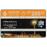 Phonecard for sale: World Tech '95, 200 Baht