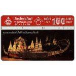 The Phonecard Shop: Thailand, Light Decorating Parade, 100 Baht