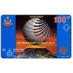 The Phonecard Shop: Thailand, Lad Krabang K.M.I.T., 100 Baht