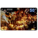 Phonecard for sale: Loi Krathong '96, 50 Baht