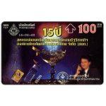 The Phonecard Shop: Thailand, Man at phone, 100 Baht