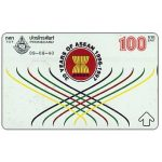 Phonecard for sale: 30 Years of Asean, 100 Baht