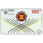The Phonecard Shop: Thailand, 30 Years of Asean, 100 Baht