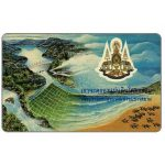 Phonecard for sale: Lenso - Golden Jubilee, environment, 250 Baht