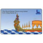 Phonecard for sale: Lenso - The Royal Barge Narai Song Suban, 500 Baht