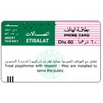The Phonecard Shop: Second issue, slogans, 'Treat payphone…', Dhs 60