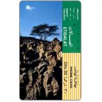 The Phonecard Shop: United Arab Emirates, Tree on Cliff Top, Dhs 30