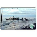 The Phonecard Shop: United Arab Emirates, Fishing, Dhs 30