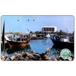 The Phonecard Shop: United Arab Emirates, Waterfront, Dhs 30