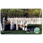 The Phonecard Shop: United Arab Emirates, Mariners Dance, Dhs 30