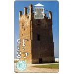 The Phonecard Shop: Ajman Tower, Dhs 30